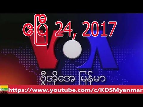 VOA Burmese TV News, April 24, 2017
