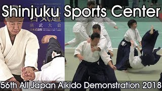 Aikikai Aikido - Shinjuku Sports Center - 56th All Japan Aikido Demonstration (2018) thumbnail
