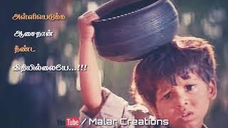Sooriyane Kanna Thodachikka Sooriyane | Maayi | S Janaki