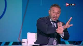 """طوكيو 2020- رسالة هامة من""""حازم إمام"""" على تعادل مصر مع أسبانيا والدور الدفاعي الجيد لمنتخب مصر"""