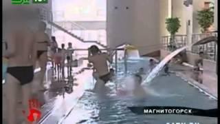 Начался суд по аквапарку в Магнитогорске(, 2014-11-24T14:24:48.000Z)