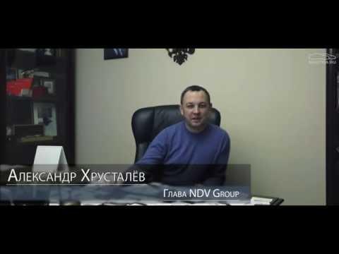 Документальный фильм о поимке банды ГТА (сокращенная версия)