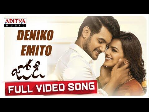 deniko-emito-full-video-song-||-jodi-video-songs-||-aadi,-shraddha-srinath-||-phani-kalyan