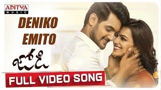 Deniko Emito Full Video Song || Jodi Video Songs || Aadi, Shraddha Srinath || Pha
