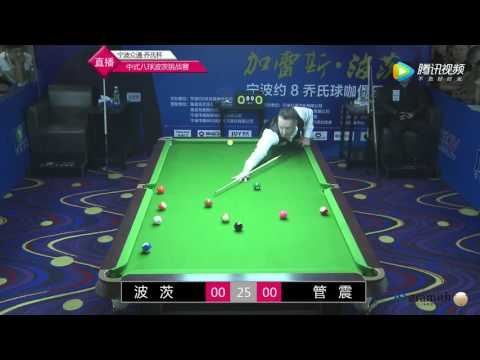 Gareth Potts VS Guan Zhen - 2017 Potts Chinese 8 Ball Challenge Competition Ningbo Station