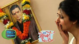 Shocking! Raman Bhalla DEAD in Ye Hai Mohabbatein?