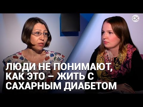 Как в России живут с сахарным диабетом - Пятничный гость Лариса Васильева