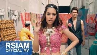 ไอ ด้อนท์ แคร์ (I Don't Care) : อลิซ ชญาดา อาร์ สยาม [Official MV]