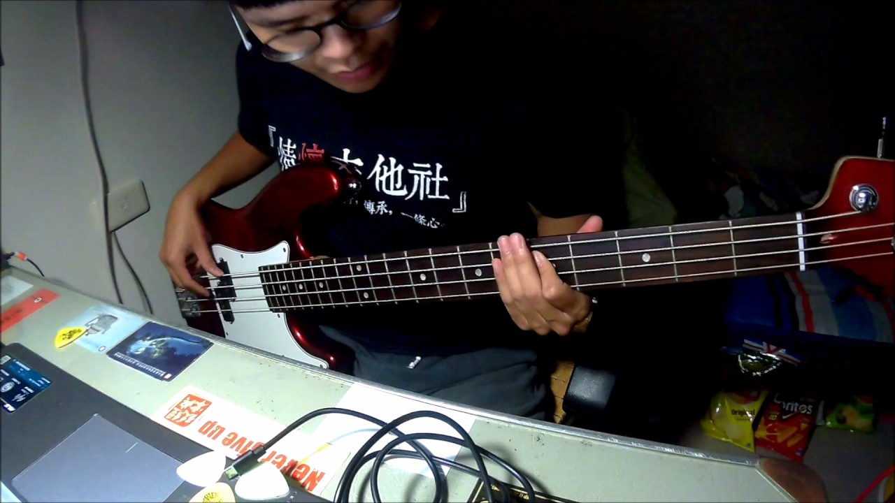 bass-cover-1493174783