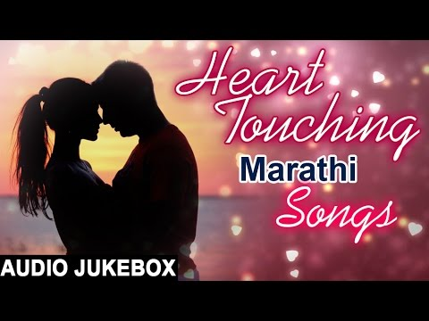 Marathi Songs | Jukebox | Slow Romantic Songs Of All Times