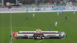 Футбол  РФПЛ  15 й тур  Уфа   Оренбург 1 0 39' Ондржей Ванек