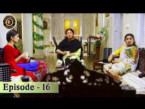 Mubarak Ho Beti Hui Hai  – Episode – 16 – Saima Noor & Sajid – Top Pakistani Drama