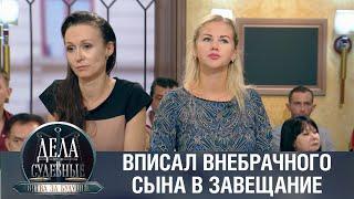 Дела судебные с Алисой Туровой. Битва за будущее. Эфир от 24.03.21