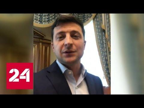 День независимости Украины пройдет без парада - Россия 24