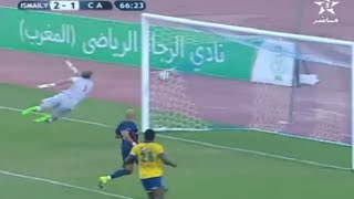 اهداف مباراة الاسماعيلى والافريقي التونسى 2-2 كامله | كأس شمال أفريقيا للأندية HD 2017 Video