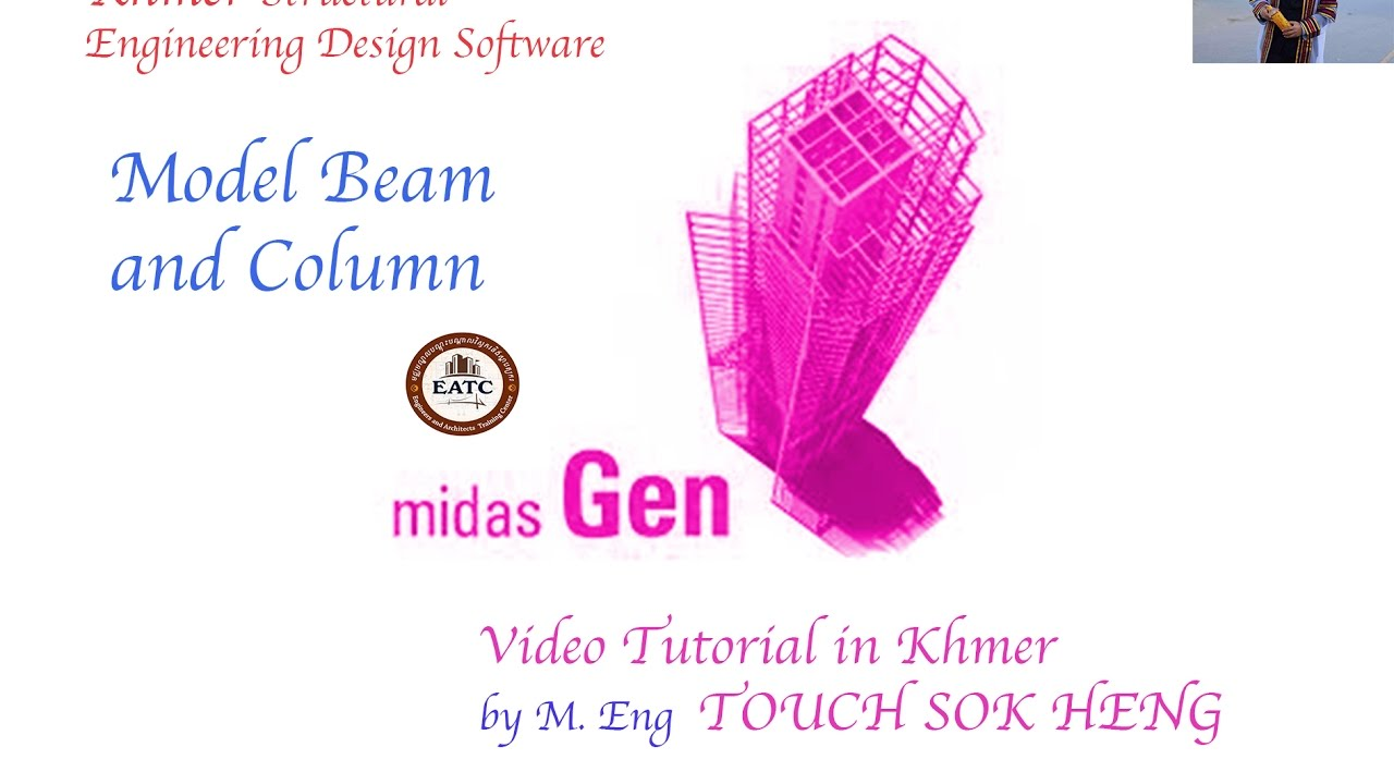 midas gen 2017 crack serial keygen torrent free full version