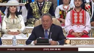 Назарбаев поручил наказать авторов слухов о продаже казахстанской земли иностранцам(Официальный канал Новостей КТК на Youtube Полный выпуск новостей смотрите на сайте http://www.ktk.kz/ru/news., 2016-04-26T15:49:27.000Z)