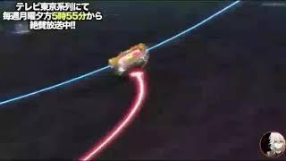 Beyblade Burst GOD Shu Kurenai[RED EYE]vs[BOA ALCACER]