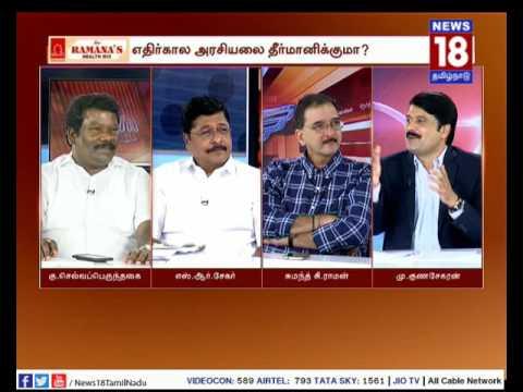 காலத்தின் குரல் | Kaalathin Kural | 10-03-17 | Episode 128 | News18 Tamil Nadu