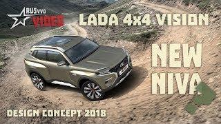 [MadeInRussia] Nová LADA NIVA? Dizajnový koncept LADA 4X4 vision 2018