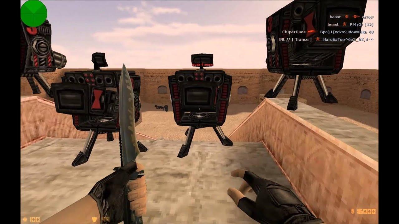 Скачать лазерные мины для csdm сервера