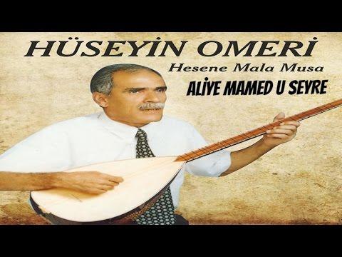 Huseyne Omeri ALİYE MAMED U SEYRE - kürtçe uzun havalar