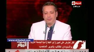 بالفيديو.. تامر أمين: رفض قطر لـ'أبو الغيط 'كأمين عام للجامعة العربية «غلاسة»
