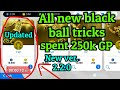 All New Black ball tricks in updated Agent - Spending 250k GP - See which one works - PES 18 Mobile
