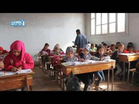 مديرية التربية الحرة في محافطة ادلب