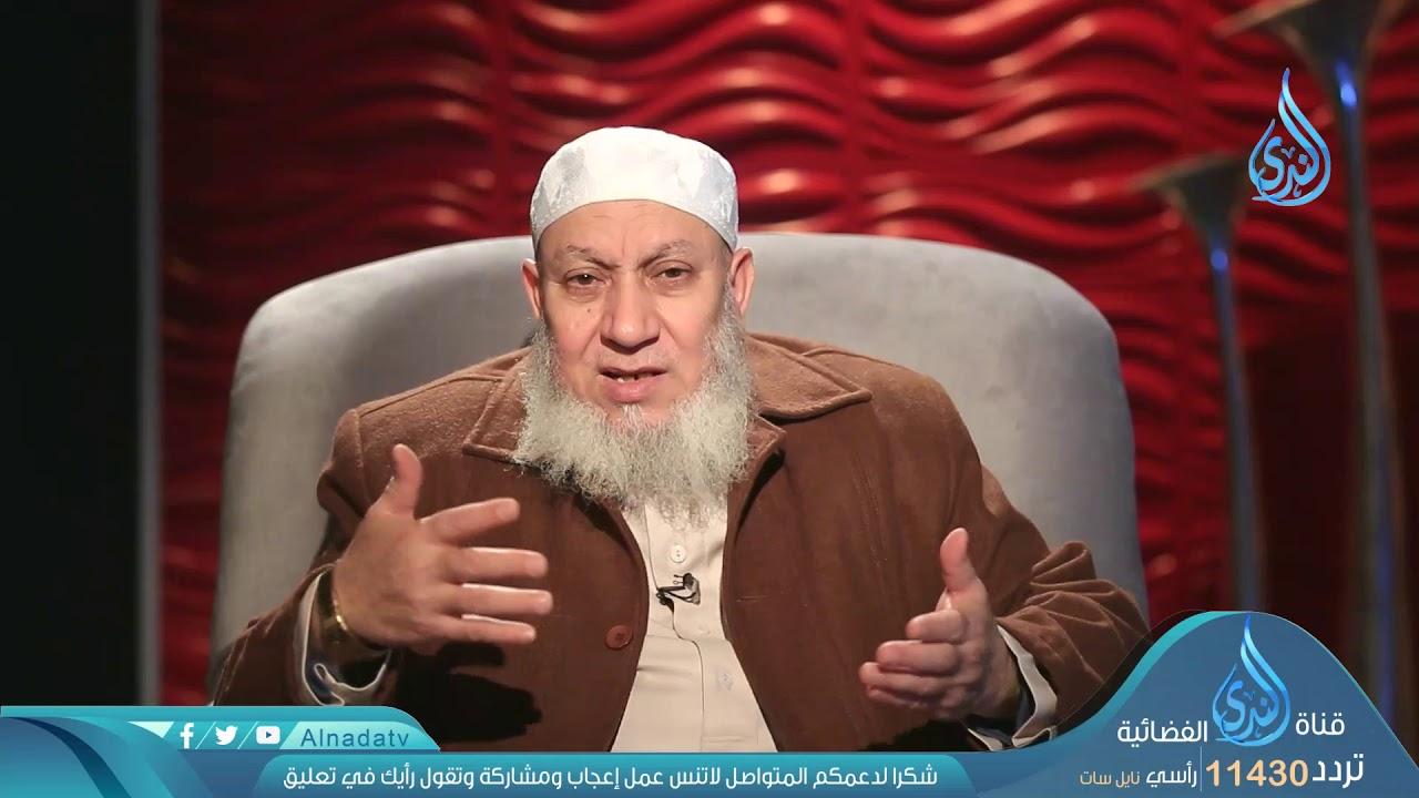 الندى:القرآن كلام الله  | ح25 | فاذكروني | الشيخ شعبان درويش