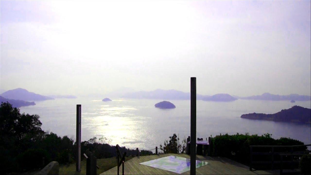 うさぎ島、大久野島(広島県竹原市) 展望台からのパノラマビュー