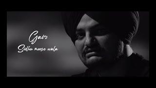Gair (Sidhu Moose Wala) Mp3 Song Download