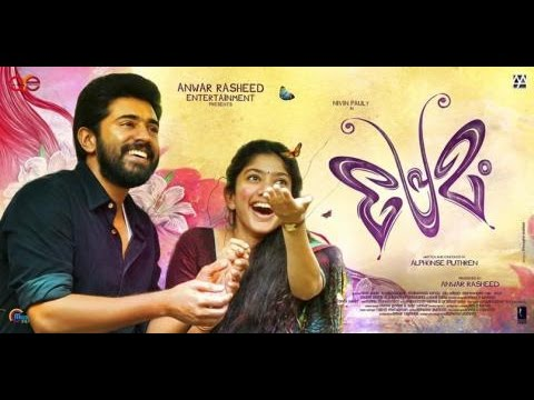 5 Reasons to watch Malayalam Movie Premam | Nivin Pauly, Madonna Sebastian,  Alphonse Putharen