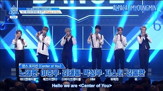 ENG Produce 101 Season 2 EP 6 Shape Of You Cut 1 2