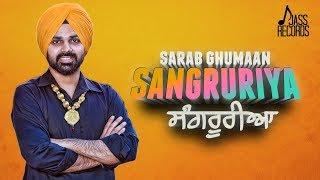 Sangruriya   (FULL Song)   Sarab Ghumaan   New Punjabi Songs 2018   Jass Records