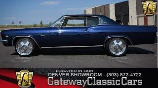 1966 Chevrolet Caprice Now Feautred In Our Denver Showroom #112-DEN
