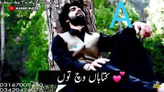 Zaeshan Rokhari  songs