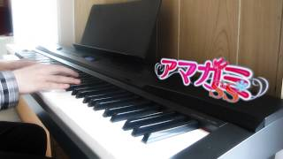 Amagami SS - After The Shower Piano cover