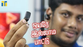 Baixar True Wireless EarBuds in Tamil Today Tech | Super Tech