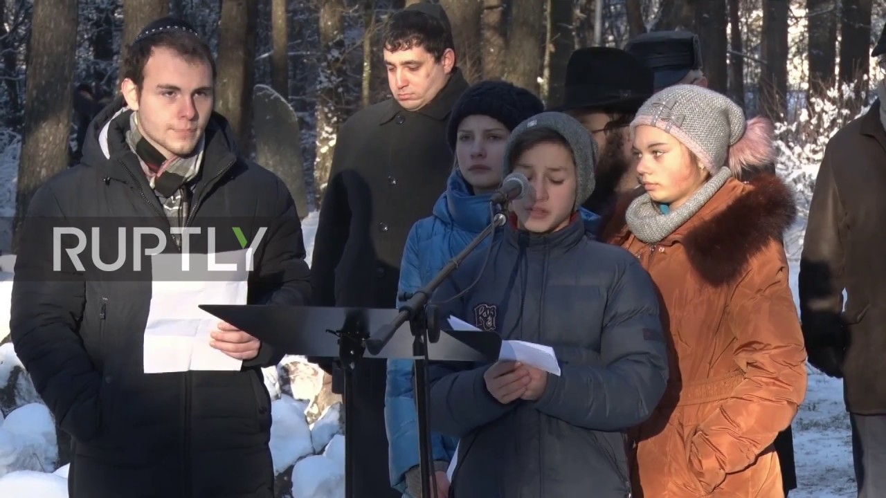 Latvia: Mourners gather for 75th anniversary of Rumbula massacre