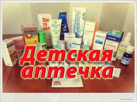 Мазь от дерматита: лечение негормональной, гормональной