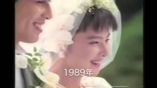 日本の結婚式の歴史 結婚式場CM集 結婚産業の歴史的資料として映像をア...