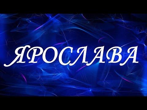 Сайт Ярослава Зяблова -