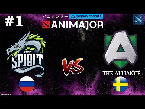 СПИРИТ БЬЮТСЯ НА ВЫЛЕТ! | Spirit vs Alliance #1 (BO3) WePlay AniMajor