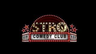 STRO COMEDY CLUB - OFFICIAL TRAILER #Season1