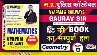 CMC VYAPAM MATHS BOOK SOLUTION…