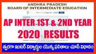 AP TS Intermediate Results 2020 - How To Check Inter Result 2020 -AP Inter 1ST&2ND YEAR Results 2020