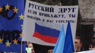 Мои РОДные Россияне.  Это ваши братья.