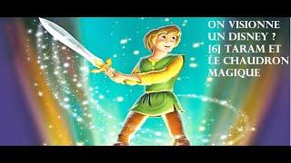 Download Video On visionne un Disney ? [6] Taram et le Chaudron Magique MP3 3GP MP4