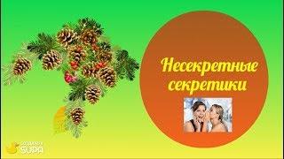 3 способи зробити петельку для ватною іграшки МК Т Кугаевская
